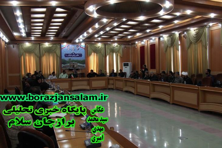 چهارمین جلسه و اخرین جلسه هماهنگی مراسمات هفته دفاع مقدس در برازجان برگزار شد .