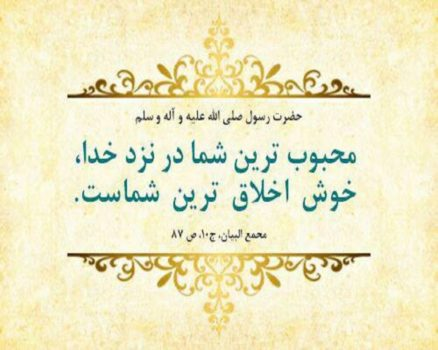 عبدالخالق عبدالهی فعال رسانه ای و اجتماعی از منطق و اخلاق نوشت