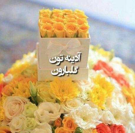 پیام آدینه امام جمعه برازجان مورخ ۹ آبان ۹۹