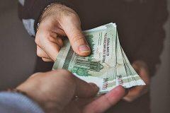 حذف چهار صفر تا پول ایران به تومان و اصلاح قانون پولی