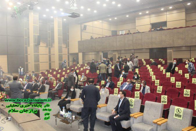 حضور استاندار بوشهر ، به همراه فرماندار دشتستان تالار هنر مجتمع شهید شاهینی را در دهه فجر به بهربرداری رساند .  سری دوم گزارش برنامه روز دهم دهه فجر در برازجان
