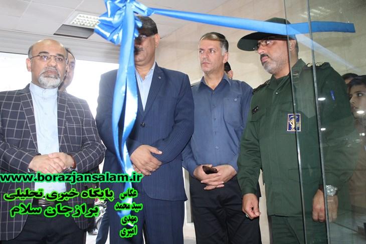 تصاویر افتتاح سیتی سنتر جنوب شعبه ۲ برازجان