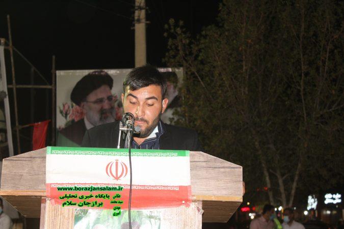 نوجوان رای اولی برازجان ، سخنی از رای اولی ها را در ستاد ایت الله رئیسی شورای وحدت نیروهای انقلابی شهرستان دشتستان قرائت نمود