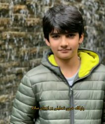 امیر کیان عبدی بازیگر نوجوان تلویزیون : متاسفانه چندی هست که یک ویروس بسیار کوچک باعث این شده که همه از زندگی عادی خودشان عقب بیفتند