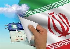 عضو کمیسیون شوراها: زیرساختها برای برگزاری انتخابات الکترونیکی مجلس فراهم نیست