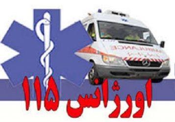 انتظار ۱۲ ساله برای اجرای قانون/ کارکنان اورژانس بوشهر در پی حقوق خاک خورده