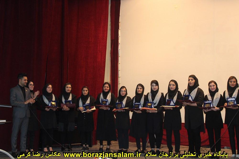 گزارش تصویری جشن فارغ التحصیلانان آکادمی استادزاده برگزار شد.