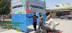 رزمایش همدلی با راه اندازی ایستگاه کمک به نیازمندان در برازجان توسط گروه جهادی بسیج دانش آموزی باقرالعلوم (ع) شهرستان دشتستان منتظر شماست