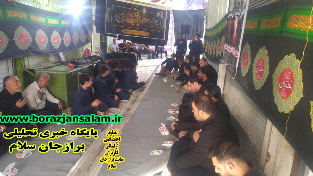 مراسم عزاداری محرم در بازار سرپوشیده برازجان