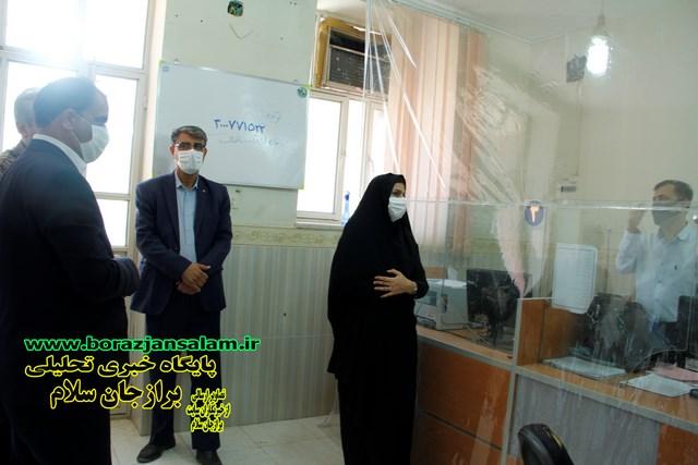 گزارش تصویری بازدید سرزده فرماندار و رئیس شبکه بهداشت و درمان دشتستان از ادارات شهرستان دشتستان در راستای نظارت بر اجرای پروتکلهای بهداشتی کرونا ویروس