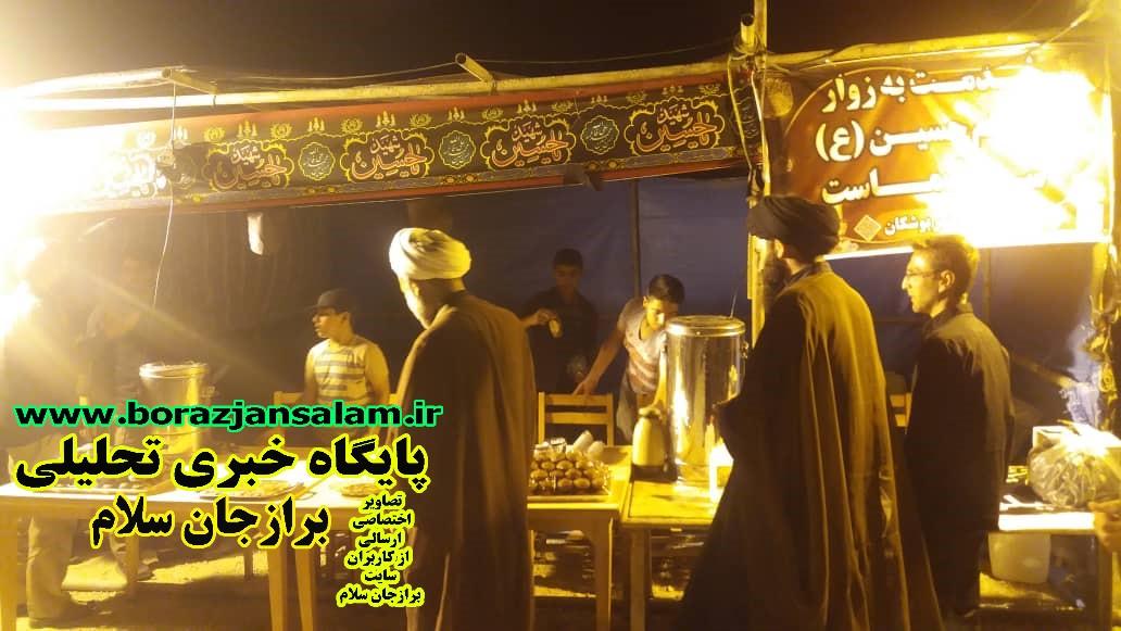 برنامه های انجام شده سفر یک روزه امام جمعه برازجان به شهر بوشکان از توابع بخش بوشکان  دشتستان