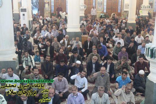 در اولین روز هفته بسیج و به مناسبت این روز در جایگاه نماز جمعه با حضور مسئولین برازجان یکی از مراسم هفته بسیج برگزار شد .
