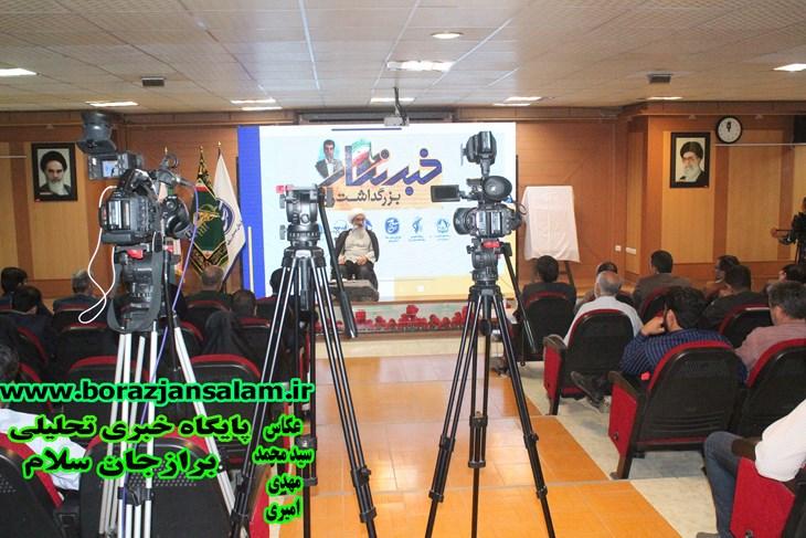 تصاویر بزرگداشت روز خبرنگار در بوشهر
