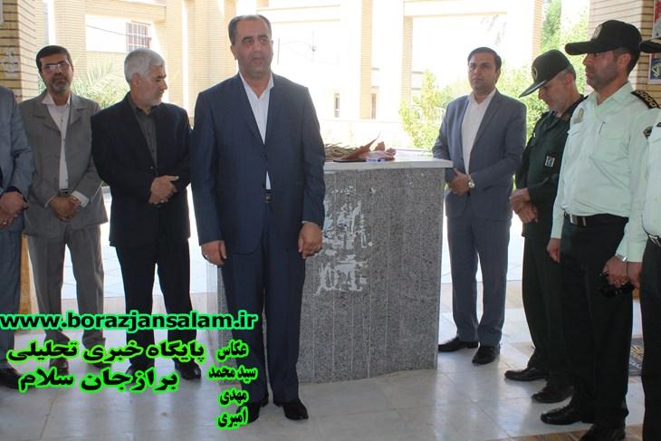 سرپرست فرمانداری دشتستان اولین روز کاری خود با تجدید بیعت با آرمانهای شهدا شروع نمود .