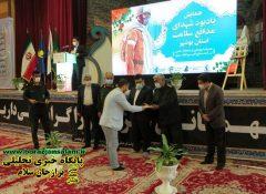 تصاویر و جزئیات تجلیل از خانواده های شهدای مدافع سلامت استان بوشهر