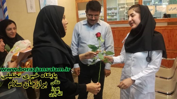 تصاویر تجلیل و تقدیر از پزشکان بیمارستان شهید گنجی برازجان/  بزرگ داشت روز پزشک