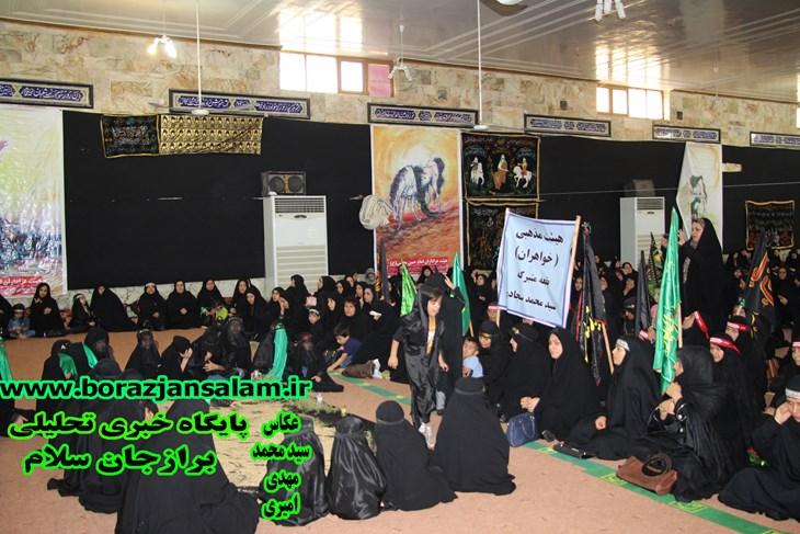 تجمع بزرگ رهروان زینبی در برازجان برگزار شد .
