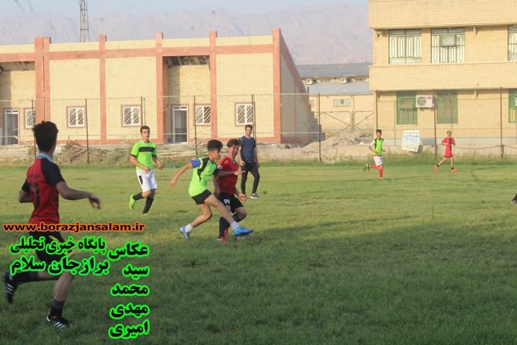 گزارش تصویری تست گیری تیم فوتبال پارس برازجان حاضر در لیگ برتر نوجوانان کشور