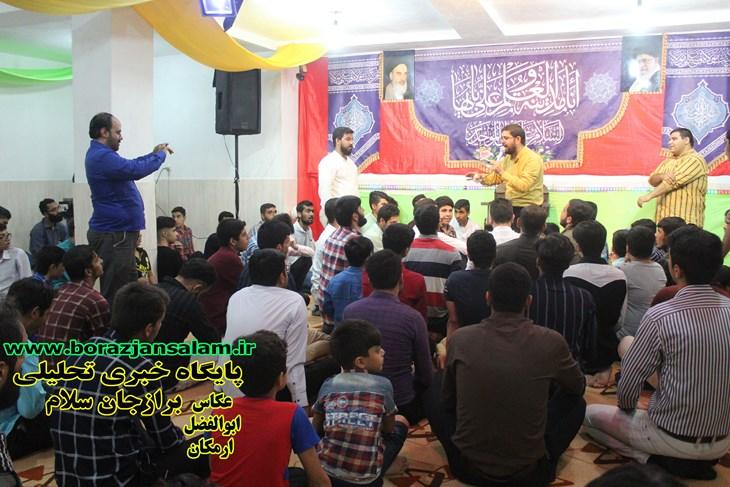 جشن سالروز ازدواج حضرت علی و حضرت فاطمه زهرا در برازجان برگزار شد + عکس و فیلم