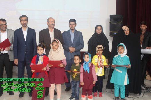 همایش روز جهانی معلولین در برازجان با برنامه های شاد برگزار شد .
