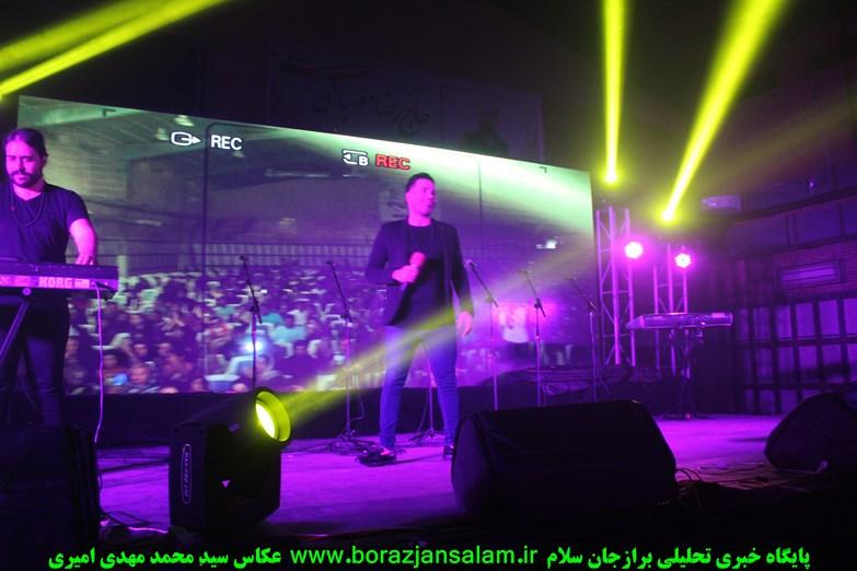 جشن بزرگ گرامیداشت روز گارگر و روز معلم در برازجان برگزار شد + تصاویر