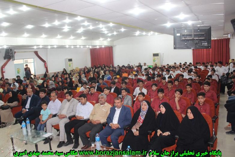 جشن سپاس دانش آموزان مدرسه ایثار و مدرسه شهید رستمی برگزار شد + تصاویر
