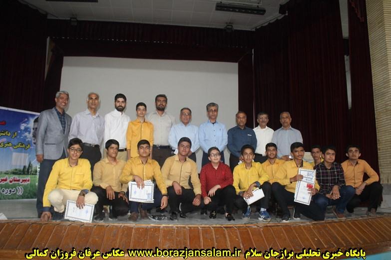 جشن سپاس مدرسه همت برگزار شد + تصاویر