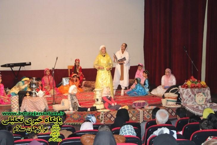 محفل یلدای ۹۸ در برازجان برگزار شد + تصاویر