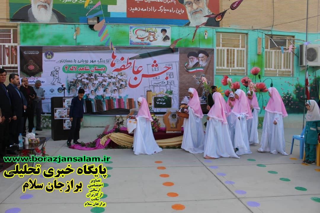 تصاویر مراسم نمادین زنگ عاطفه ها در دبستان دخترانه شاهد لاله ۲ برازجان با حضور مسئولین شهرستان دشتستان