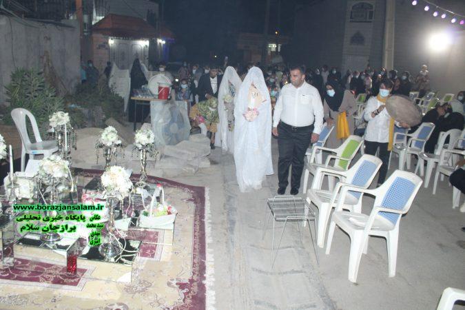 تصاویر و فیلم برگزاری مراسم عقد دو نو عروس و دو نو داماد توسط هیئت حسینه باب الرقیه ( س ) برازجان