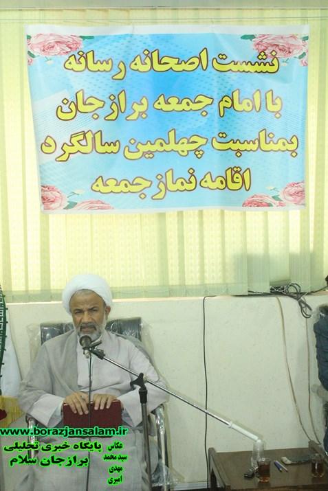 ۱۵۰ مساجد در برازجان به کمک کارخانه سیمان برازجان و خیرین و جهاد سازندگی انجام  شده است