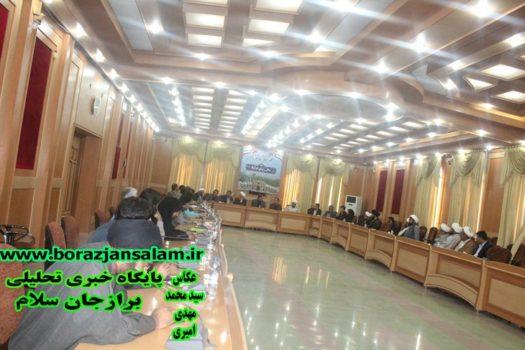 جلسه فرهنگ عمومی شهرستان دشتستان بامیزبانی فرماندارمحترم برگزارشد .