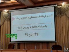 فرماندار دشتستان : مردم دشتشتان همکاری لازمه را داشته باشند تا وضعیت نارنجی به وضعیت قرمز تبدیل نشود ، که محدویتهای کرونایی سخت تر نشود
