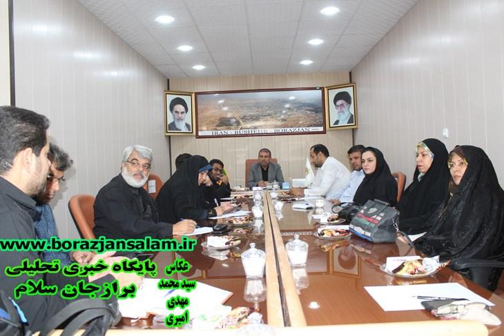 جلسه هم اندیشی رییس واعضای شورای شهربرازجان بافرهنگیان فرهیخته