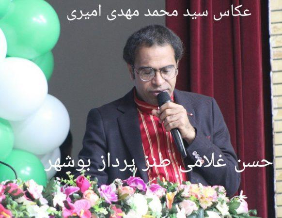 تلاش هنرمند بوشهری حکم اعدام یک جوان متوقف نمود