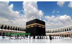 تصاویر زیبای رونمایی پرده خانه خدا