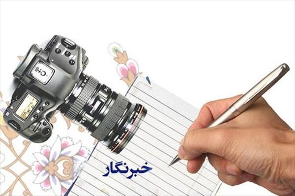 خبرنگاران، وارثان امین قلم و اندیشه اند