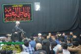 گزارش تصویری از آخرین شب مراسم وفات حضرت معصومه با سخنرانی شیخ مهدی دانشمند در مسجد انقلاب اسلامی برازجان