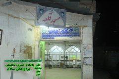مسجد قلعه برازجان ؛ بابت حضور عزاداران حسینی در ماه محرم و صفر قدرانی نمود