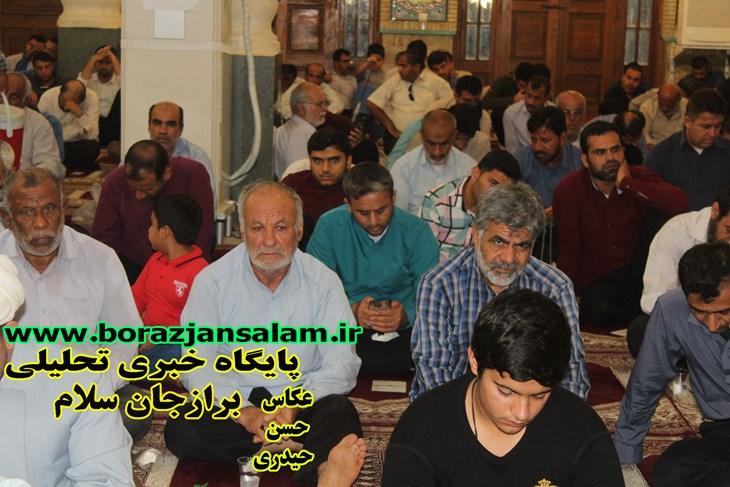 دعای عرفه در برازجان برگزار شد