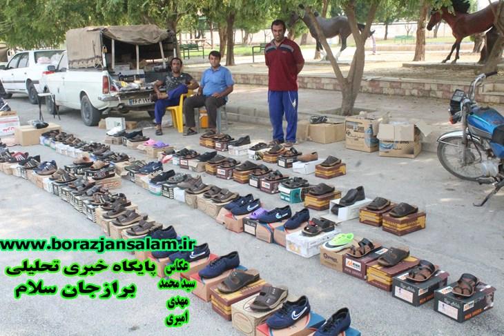 دمپایی و کفش فروشی سیار سید در برازجان به راویت تصویر