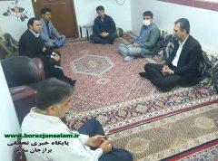 تصاویر دیدار با خانواده هنرمند مرحوم انوشه نویسنده برازجانی به مناسبت هفته کار و کارگر توسط ریاست شورای اسلامی شهر برازجان و شهردار برازجان
