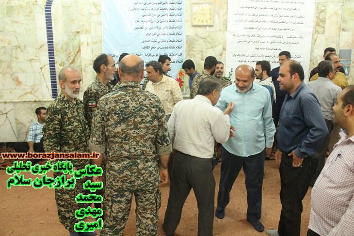 تصاویر دیدار جناب سرهنگ غلامپور فرماندهی جواد الائمه برازجان با پایگاه شهید باکری برازجان
