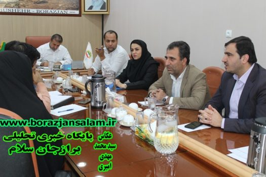 جلسه شورای شهربرازجان باحضورشهردارو رییس محیط زیست برگزارشد.