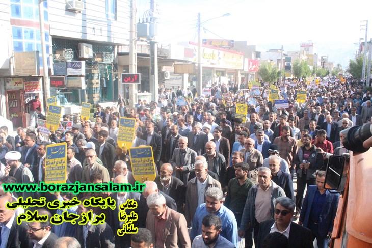 تصاویر راهپیمایی مردم برازجان درحمایت از بیانات مقام معظم رهبری و انزجار از اقدامات مدخل امنیت ملی ایران