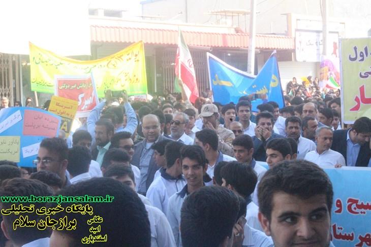 راهپیمایی ۱۳ ابان روز ( دانش آموز ) در برازجان برگزار شد .
