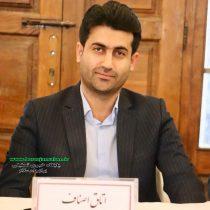 پیام تبریک رئیس اتاق اصناف شهرستان دشتستان بمناسبت هفته نیروی انتظامی