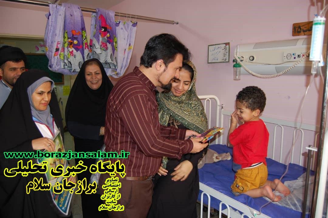 بمناسبت روز جهانی کودک با حضور پرسنل هلال احمر و پرسنل بیمارستان گنجی برازجان از بخش های اطفال بیمارستان با اهدای جوایز به کودکان تقدیر شد .