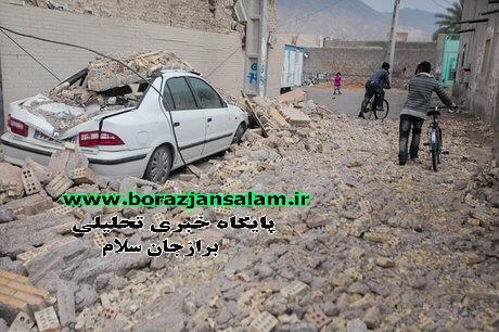 تصاویر زلزله ۵.۹ ریشتری در گناوه استان بوشهر