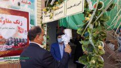 هفته دفاع مقدس زنگ مقاومت و ایثار در مدارس شهرستان دشتستان به صدا در آورد + جزئیات و تصاویر